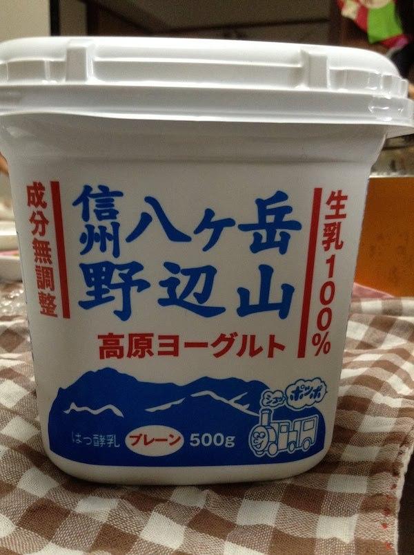 ヤツレンの信州八ヶ岳野辺山高原ヨーグルト生乳100% 500gはおすすめ