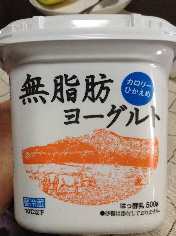 ヤツレン無脂肪ヨーグルト500g