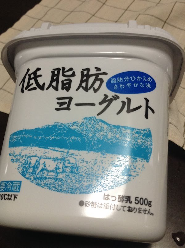 ヤツレン低脂肪ヨーグルト500g