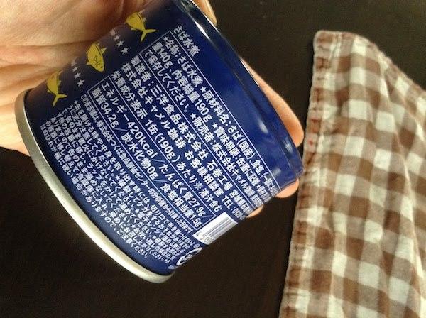 カルディオリジナル さばの水煮 190g