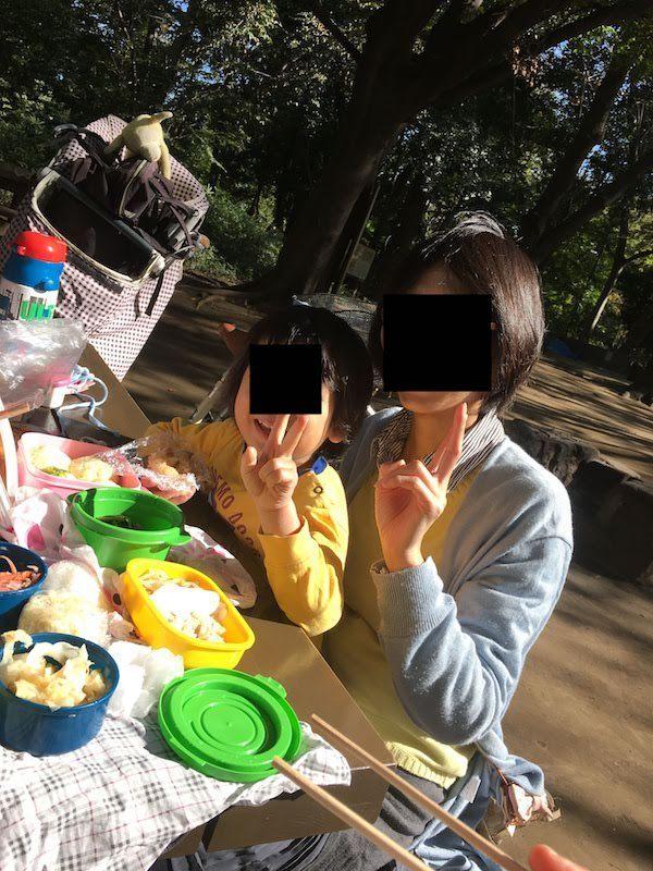 駒場野公園でお弁当