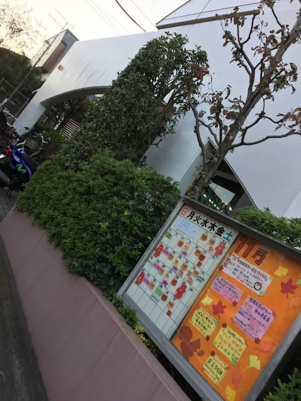 駒場児童館