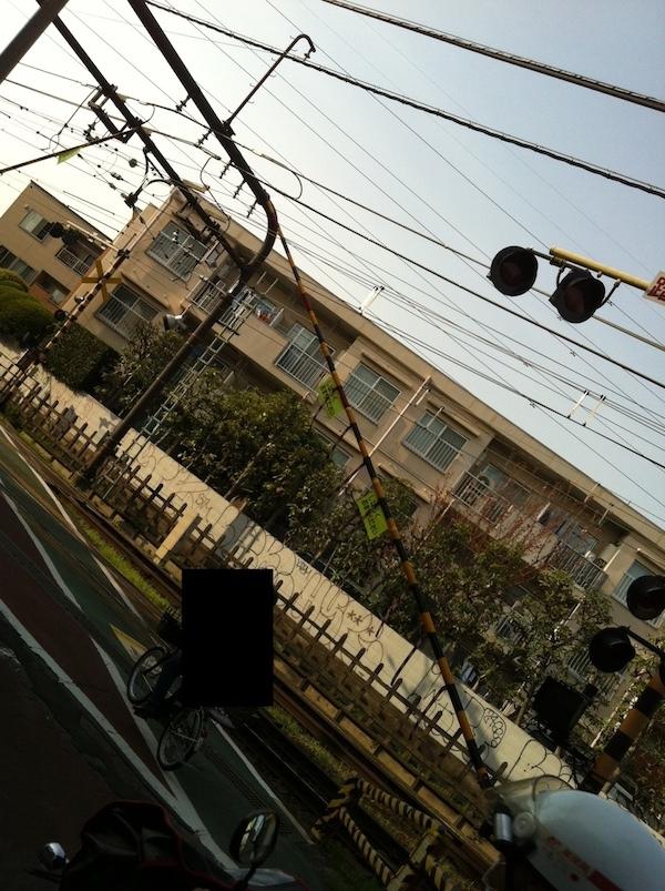 永福町5号踏切