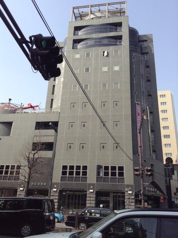消防博物館(四谷三丁目)は乗り物好き子供の無料室内遊び場におすすめ