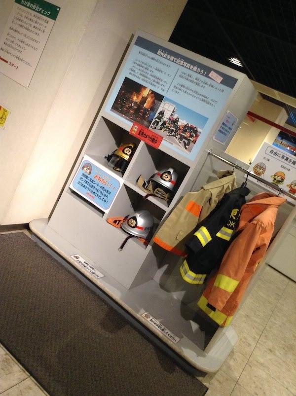 3F 消防の現代