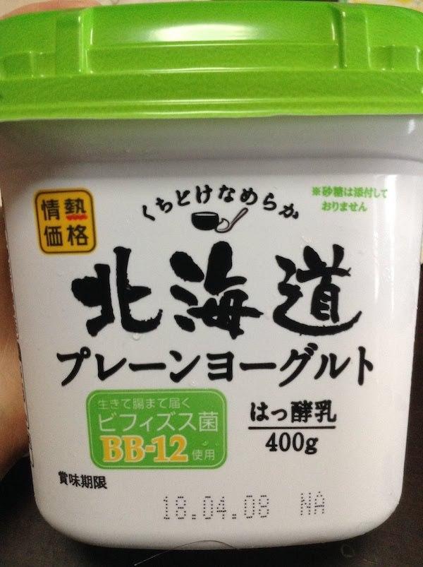 ドン・キホーテ 情熱価格 北海道プレーンヨーグルトはお得でおすすめ