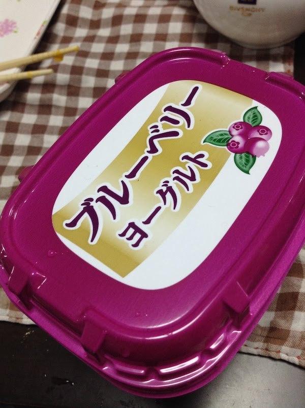 HARUNA(榛名酪連)ブルーベリーヨーグルト350gの味・食感等の感想
