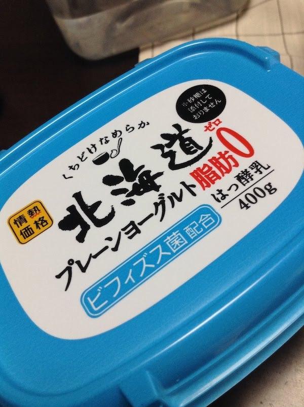 ドン・キホーテ 情熱価格 北海道プレーンヨーグルト脂肪0 400gの感想・評価