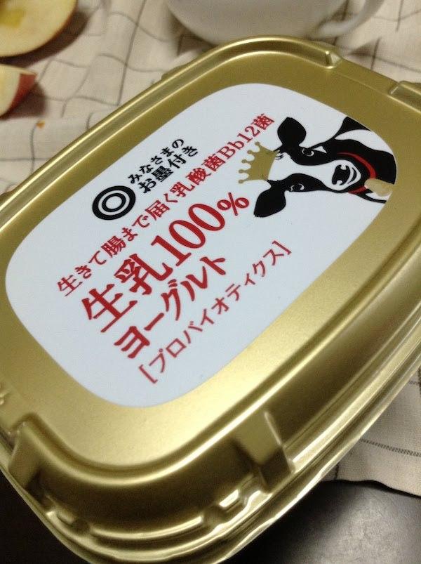 西友みなさまのお墨付き生乳100%ヨーグルト400gの味・食感等の感想