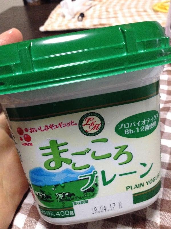 Harunaまごころプレーンヨーグルト400gは美味しいし低価格でおすすめ