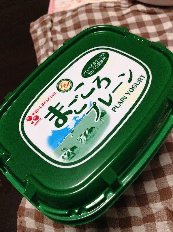 Harunaまごころプレーンヨーグルト400gの味・食感等の感想・評価