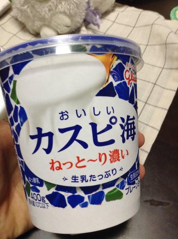 グリコおいしいカスピ海生乳たっぷり400gは美味しいし低価格でお勧め