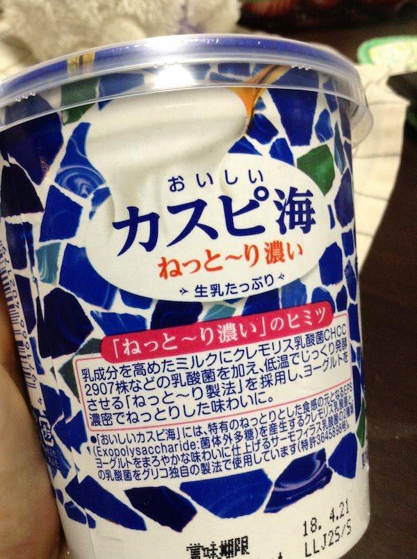 グリコおいしいカスピ海生乳たっぷり400gの原材料・乳酸菌等