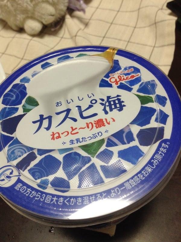 グリコおいしいカスピ海生乳たっぷり400gの味・食感等の感想・評価