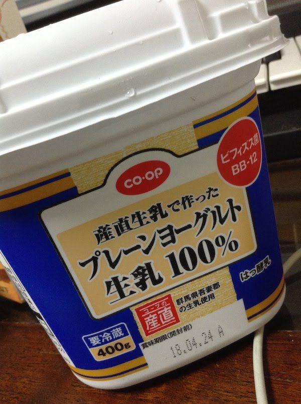 コープ産直生乳で作ったプレーンヨーグルト生乳100%は美味しいし安い