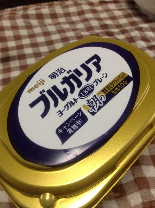 ブルガリアヨーグルトLB81プレーン朝の贅沢クリーミー生乳100の味・食感等の感想・評価