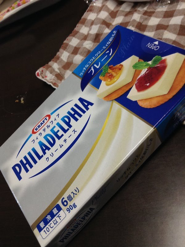 フィラデルフィアクリームチーズ6Pプレーンはダイエットにおすすめ