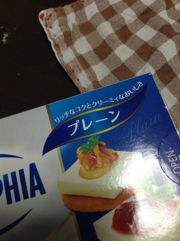 フィラデルフィアクリームチーズ6Pプレーンの味・食感等の感想・評価