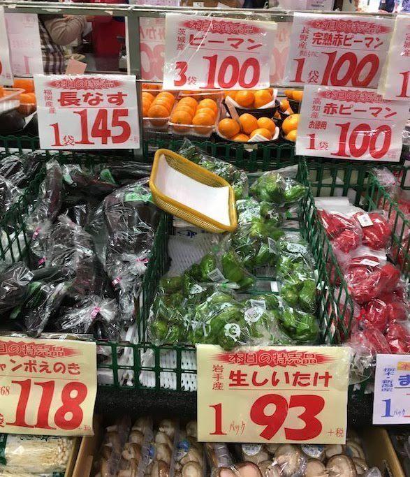 江森青果店
