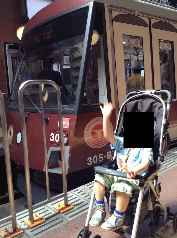 東急世田谷線は運賃安いし車両綺麗で踏切・電車好きの子供におすすめ