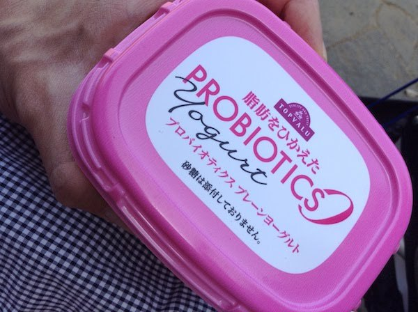 脂肪をひかえたプロバイオティクスプレーンヨーグルト(トップバリュ)450gの味・食感等の感想・評価