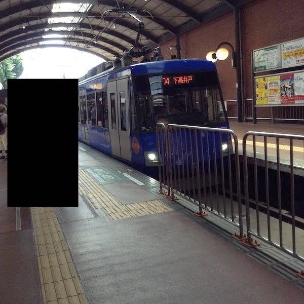 東急世田谷線の乗り方