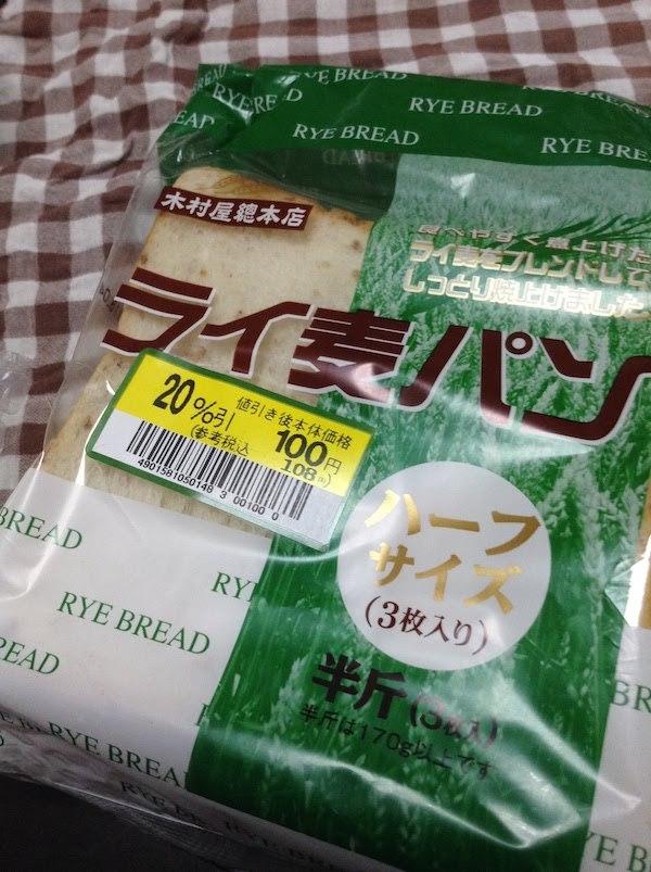 木村屋總本店(キムラヤ)ライ麦パンは美味しいしダイエットにおすすめ
