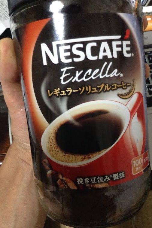 ネスカフェエクセラレギュラーソリュブルコーヒー200gはおすすめだ