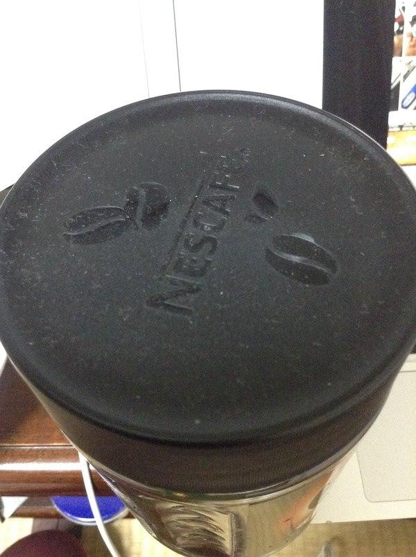 ネスカフェエクセラレギュラーソリュブルコーヒー200gは容器が丸い