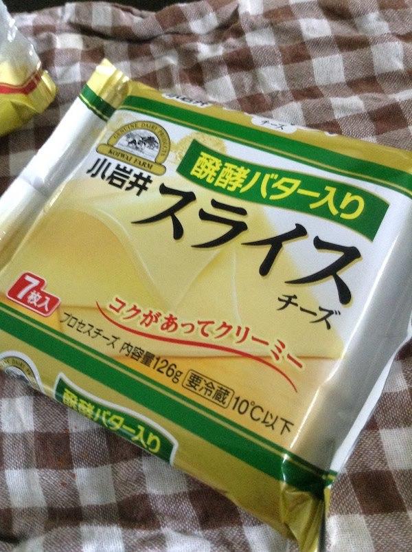 小岩井スライスチーズ醗酵バター入りと小岩井とろけるスライスチーズ醗酵バター入りの味・食感等の感想・評価