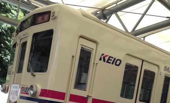 ミニ電車と踏切、車両展示がすごい