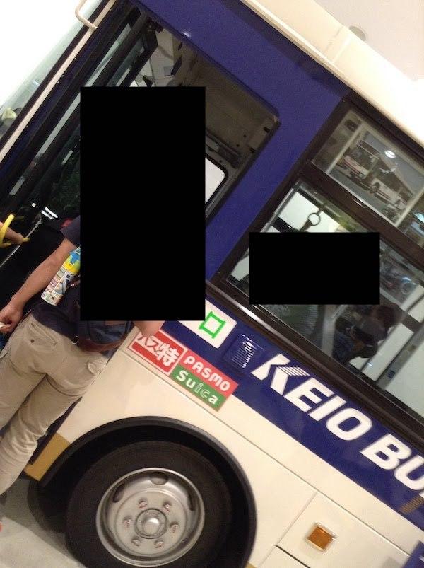 京王バスの混雑