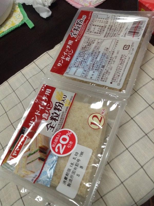 ヤマザキのサンドイッチ用食パン全粒粉入りは便利で美味しく健康的だ