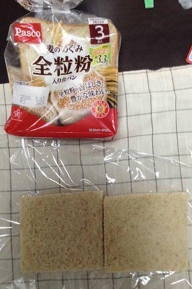 ヤマザキ サンドイッチ用食パン 全粒粉入り12枚入の味・食感等の感想・評価