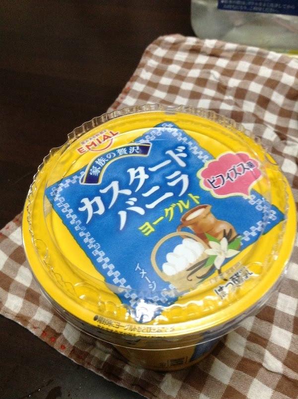 EMIAL家族の贅沢カスタードバニラヨーグルトの味・食感等の感想・評価