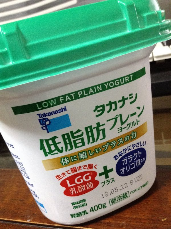 タカナシ低脂肪プレーンヨーグルト(LGG+ガラクトオリゴ糖)おすすめ