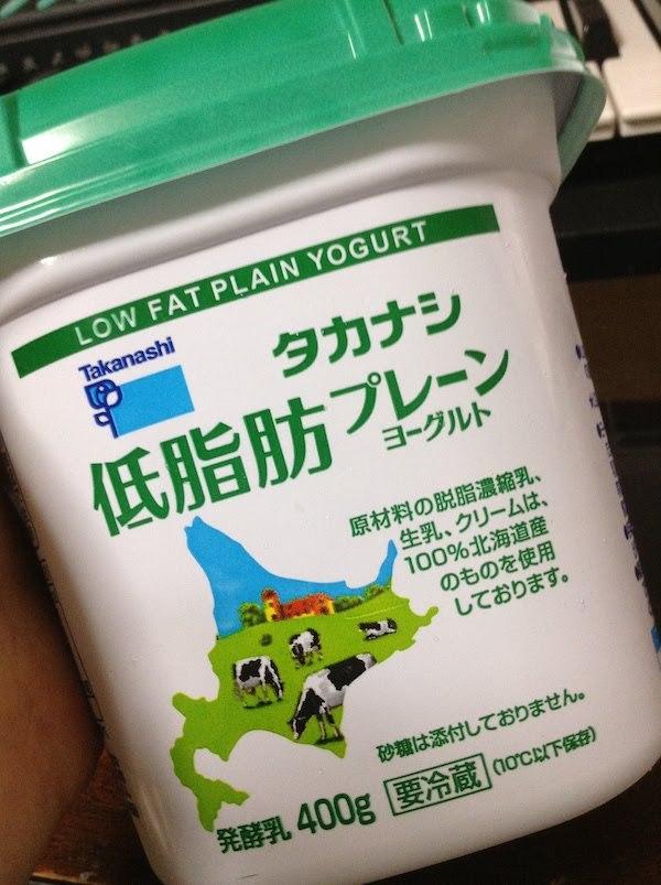 タカナシ低脂肪プレーンヨーグルト(LGG+ガラクトオリゴ糖)の原材料・乳酸菌等