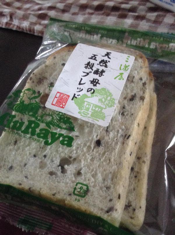三浦屋の天然酵母の五穀ブレッドは美味しいしダイエットにおすすめ