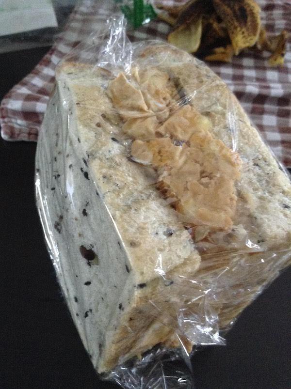 三浦屋の天然酵母の五穀ブレッドの味・食感等の感想・評価、レシピ等