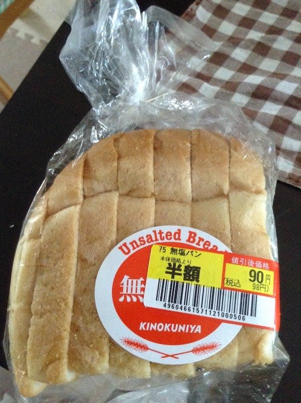 紀ノ国屋の無塩パンは美味しいし低脂肪な低価格健康食パンでおすすめ