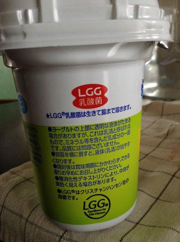 タカナシヨーグルト脂肪ゼロプラス プレーンタイプ400gの原材料名・乳酸菌等