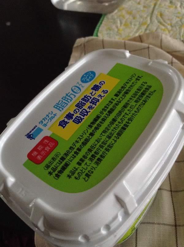 タカナシヨーグルト脂肪ゼロプラス プレーンタイプ400gの味・食感等の感想・評価