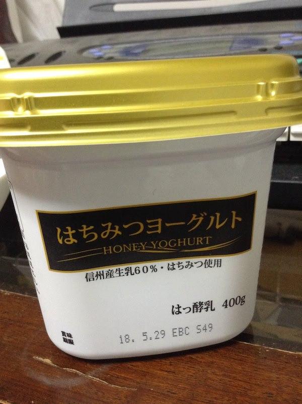 はちみつヨーグルト400g(長野県農協直販)は美味しいし低価格でお勧め