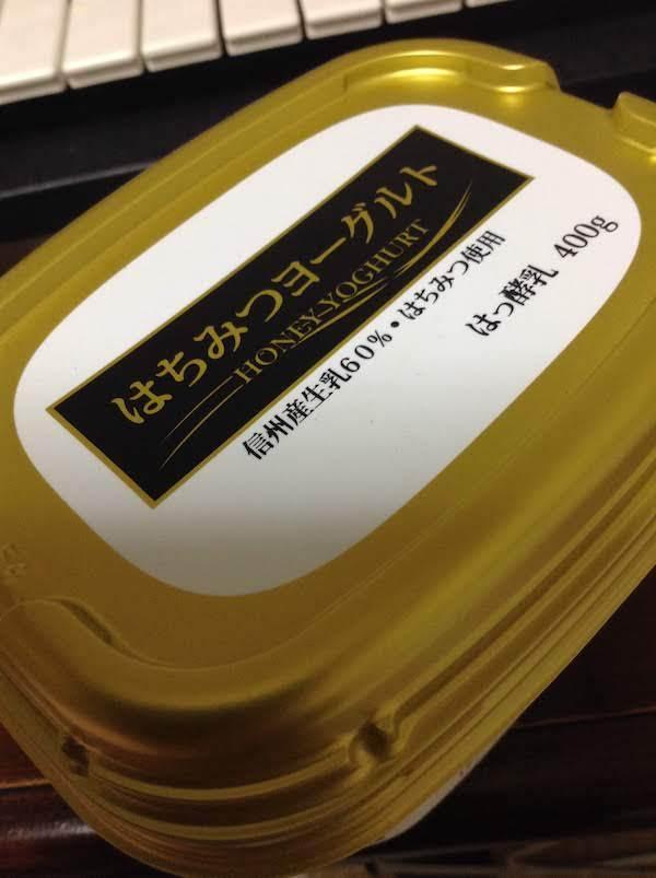 はちみつヨーグルト400g(長野県農協直販・信州ミルクランド)の味・食感等の感想・評価