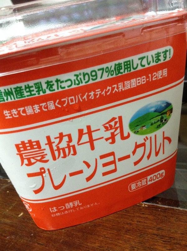 農協牛乳プレーンヨーグルト400gは美味しいし健康的でおすすめ