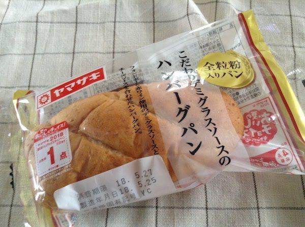 こだわりデミグラスソースのハンバーグパン(ヤマザキ)はおすすめ