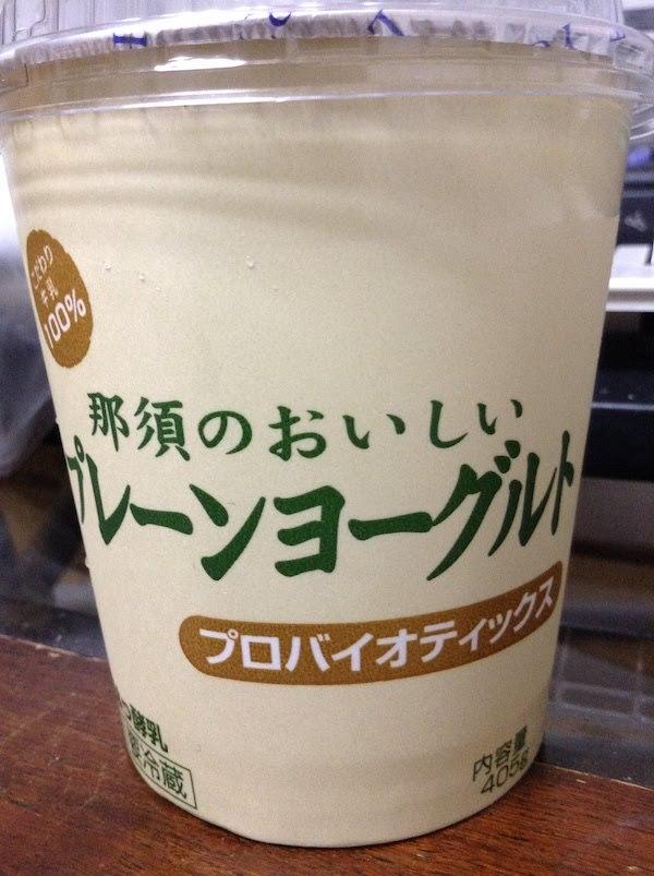 那須のおいしいプレーンヨーグルト405g(タカハシ乳業)はおすすめ