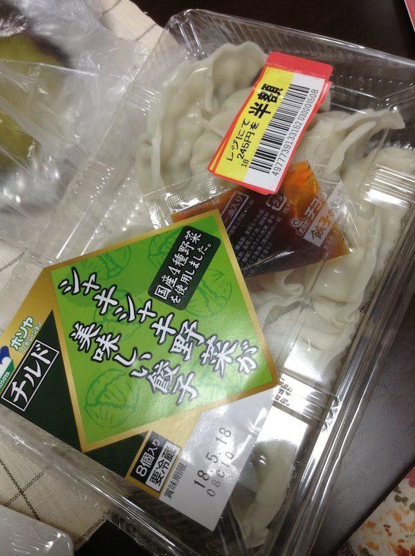 ホソヤコーポレーションのシャキシャキ野菜が美味しい餃子はおすすめ