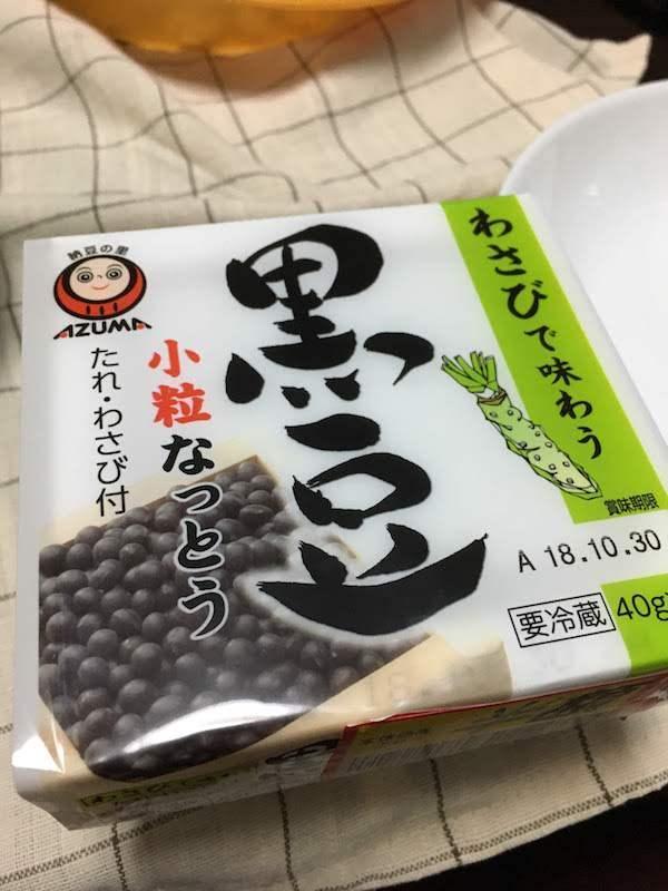 あづま食品 わさびで味わう黒豆小粒なっとう 40g×2P