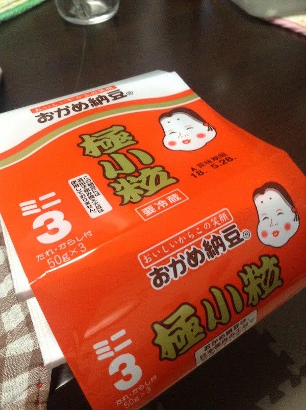 おかめ納豆 極小粒 ミニ3 50g×3